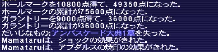 garann9000.png