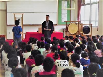 はづかし小学校1