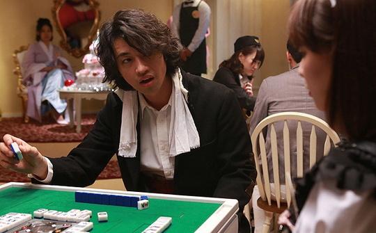 mahjong_hourouki_2020