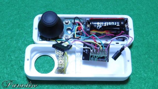 BLE_Controller2N1.jpg