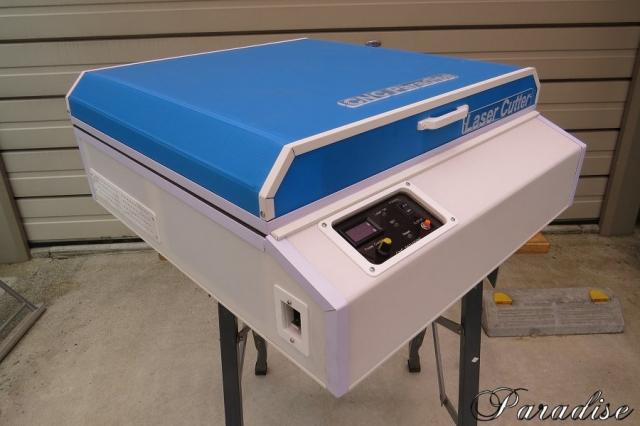 LaserCutter02.jpg