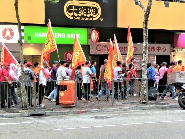 香港2014年5月