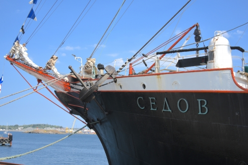 Sedov 6 figurehead
