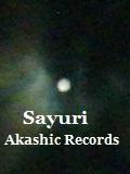 平成最後の満月 アカシックレコードリーダーさゆり アカシックレコードリーディング