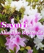 アカシックレコードリーダーさゆり 雨のつつじ アカシックレコードリーディング