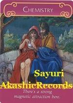 アカシックレコードリーダーさゆり 親和力 ケミストリー アカシックレコードリーディング