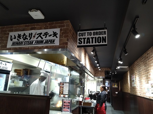 Ikinari_4.jpg