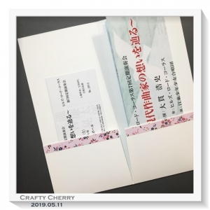 20190511_ticket2.jpg