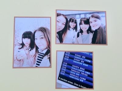 CIMG2933.jpg