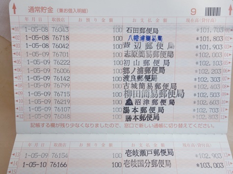 DSC01361_20190510151706ccf.jpg