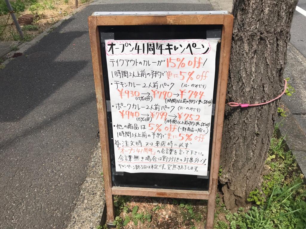 fc2blog_201904191259394e0.jpg