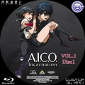 AICO_BD-BOX_1c-1.jpg