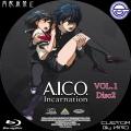 AICO_BD-BOX_1c-2.jpg