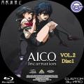 AICO_BD-BOX_2c-1.jpg