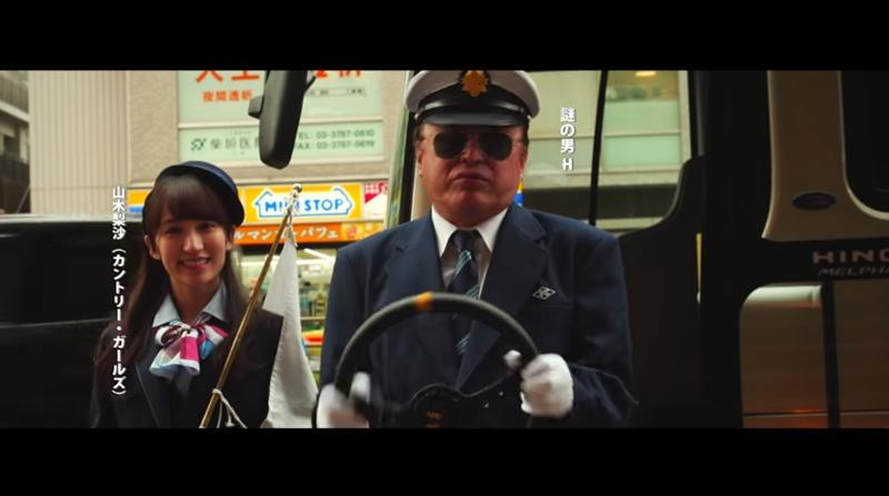 「恋はアッチャアッチャ」公式アッチャアッチャ応援隊01