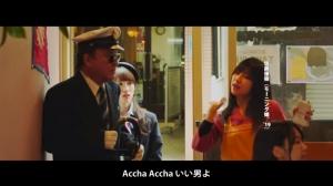 「恋はアッチャアッチャ」公式アッチャアッチャ応援隊08