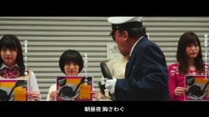 「恋はアッチャアッチャ」公式アッチャアッチャ応援隊04