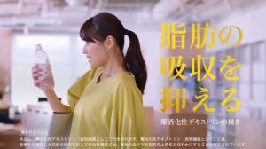 ウィルキンソン タンサン エクストラ CM 「WITH FOOD」編 矢島舞美06