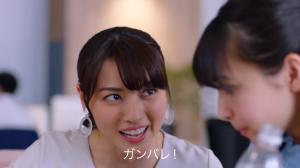 ウィルキンソン タンサン レモン CM 「振り返ると」編 矢島舞美04