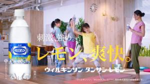 ウィルキンソン タンサン レモン CM 「ヨガ」編07