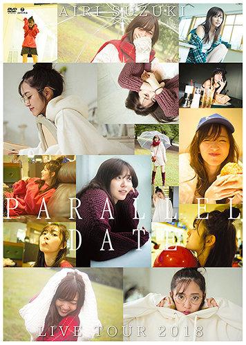 "鈴木愛理 LIVE TOUR 2018 ""PARALLEL DATE""dvd"