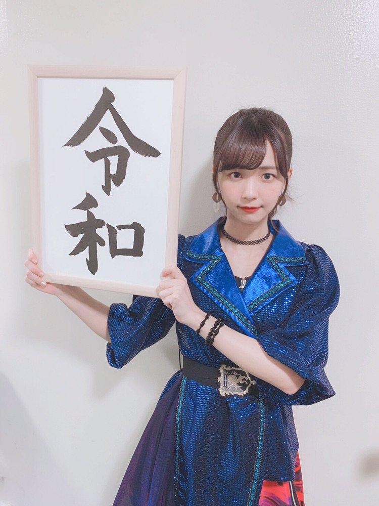 ゆかにゃん1-20190402(1)
