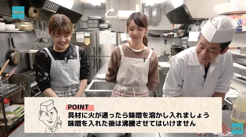 ハロ!ステ#286くろっき料理コーナー02