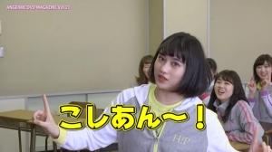 アンジュルム DVD MAGAZINE Vol21 CM09