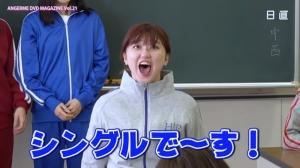 アンジュルム DVD MAGAZINE Vol21 CM11