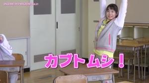 アンジュルム DVD MAGAZINE Vol21 CM12