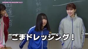 アンジュルム DVD MAGAZINE Vol21 CM16