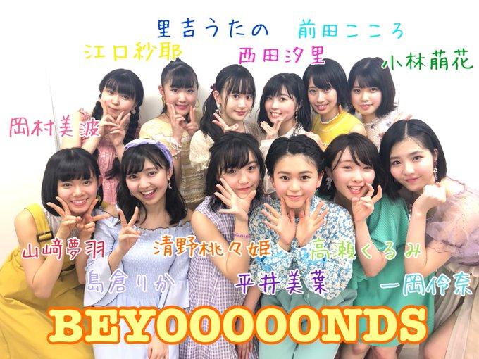 しおり1-20190430(1)