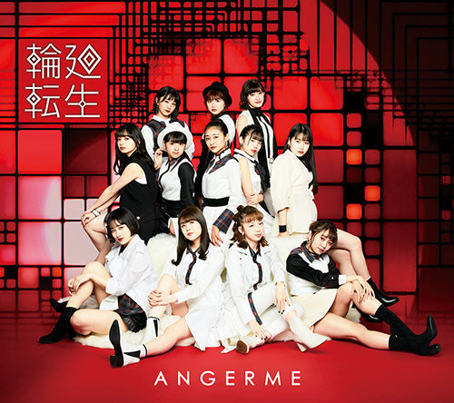 輪廻転生〜ANGERME Past, Present Future〜 通常
