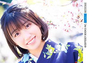 和田桜子ファースト写真集「桜子」特典生写真04