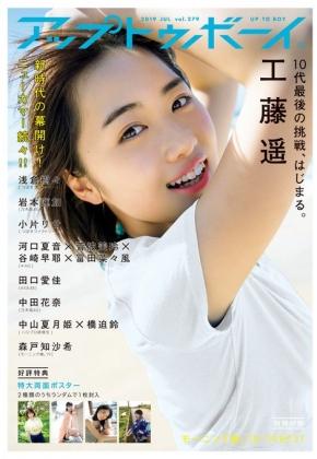 UTB Vol279表紙