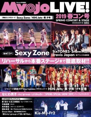 Myojo LIVE!2019年春コン号