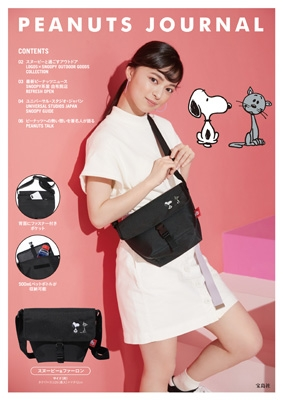 SNOOPY FARON メッセンジャーバッグ produced by LOGOS LIMITED BOOK
