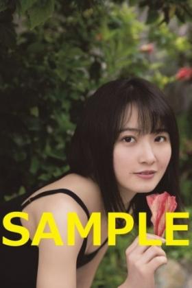 森戸知沙希2nd写真集「Say Cheese!」特典生写真タワレコオンライン