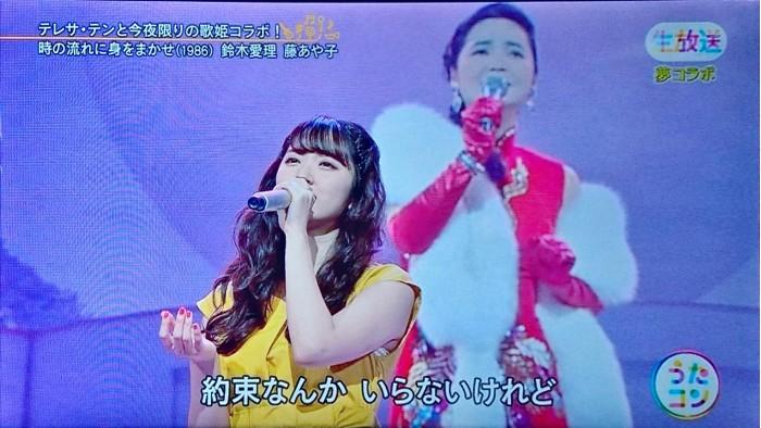 うたコン20190611(4)