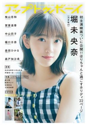 UTB Vol280表紙