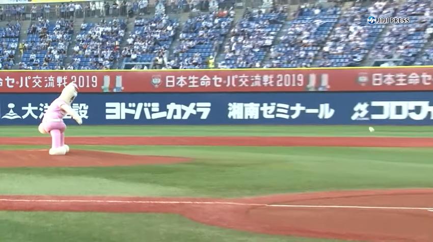 まりパカ始球式02