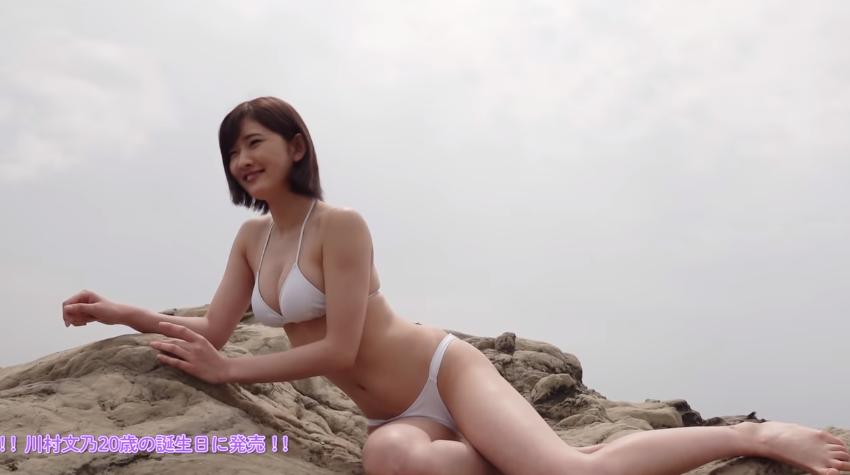 かわむー写真集ダイジェスト動画04