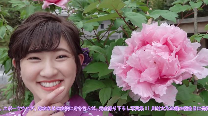 かわむー写真集ダイジェスト動画03