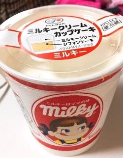fujiyaミルキークリームカップケーキ