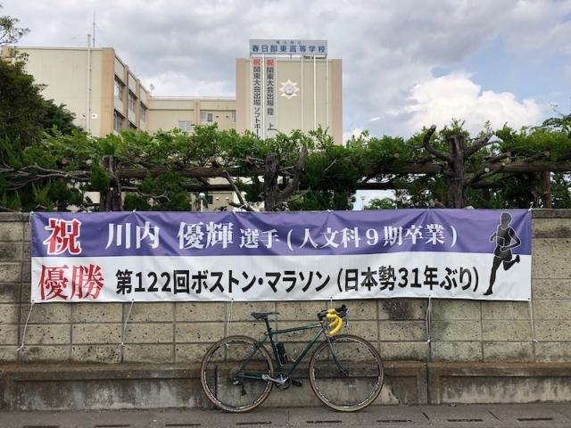 raizincx_higashikou.jpeg