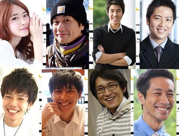 朝鮮顔広告バナー