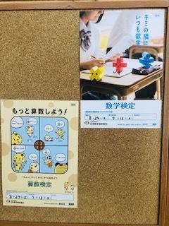 数検2019①