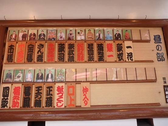 浅草演芸ホール 4