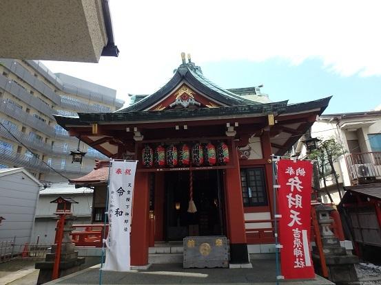 吉原神社 3