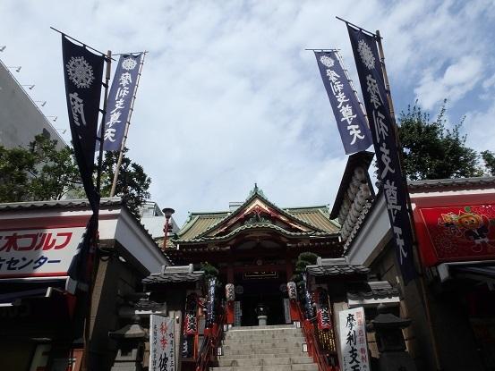 徳大寺 2